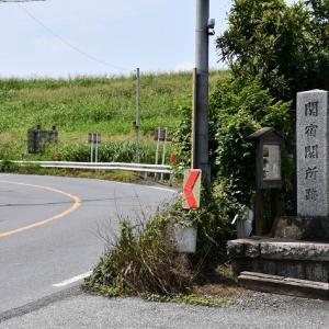 関宿関所跡と香取神社