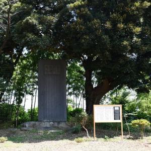 文化遺産 藍香尾高翁頌徳碑