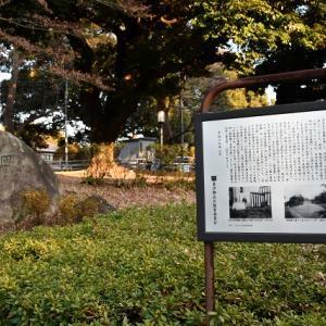 旧渋沢家飛鳥山邸