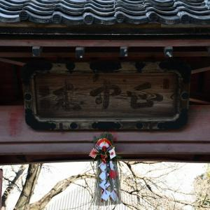岡部藩主歴代の墓