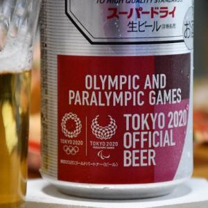 東京オリンピックが開幕
