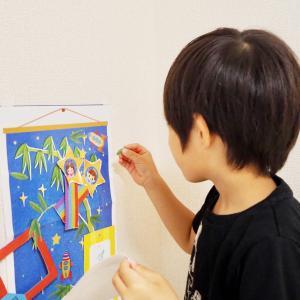 【4歳】ひらがなの罠 ちゃ ちゅ ちょと妄想コントロール?(笑)