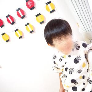 【5歳】おうち縁日2021バージョン