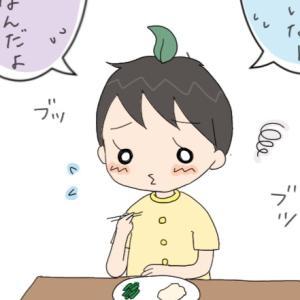 【5歳】定期的にくる好き嫌いは、私のせいか??( ̄▽ ̄)
