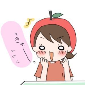 【楽天購入品】5倍デーの勢い怖い〜(笑)