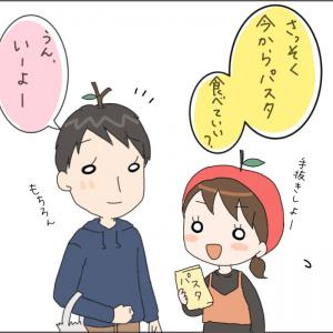 【冷凍食品】ソッコー無駄に!(゚∀゚)初めての失敗パターン