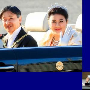 即位パレード『祝賀御列の儀』 国民にとって最大の皇室行事、晴れやかな天皇皇后陛下のお姿に感激