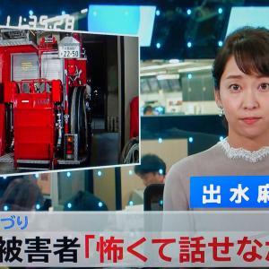 ロープで「逆さ吊り」消防司令補ら3名が懲戒免職 (茨木市消防本部:恥ずかしい)