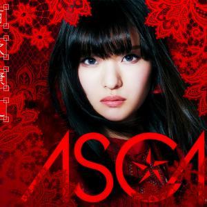 <CD>ASCA『百歌繚乱』 ~圧倒的にエモーショナルなASCAの1stアルバム~