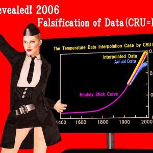 """<温暖化>CO2温暖化を進める気象研究所CRUによる大掛かりな"""" データ改竄""""事件!"""