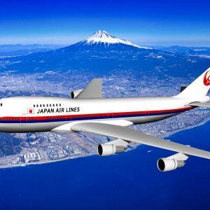 <CG>「日本の空」 ~日航ジャンボ JAL123便~
