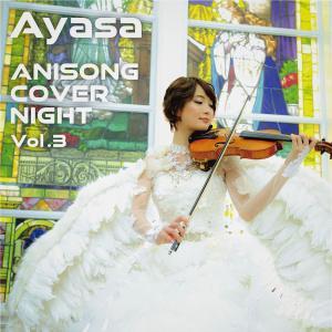 <Hi-Res>Ayasa『ANISONG COVER NIGHT Vol.3』&Vol.2 (48kHz,24bit)