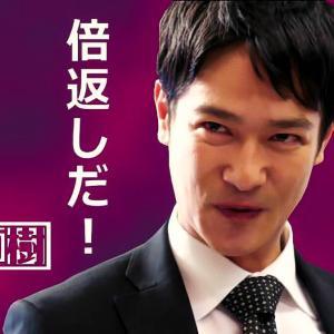 <ドラマ>『半沢直樹』2013年版鑑賞 ~堺雅人は和製「トム・ハンクス」?~