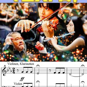 <映画>『マエストロ!』(2015) ~『のだめカンタービレ』の様な音楽界を描いた映画~