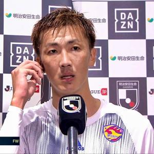 アウェー鳥栖に勝利! 長沢が4戦連続ゴール! ~次節こそ、ユアスタで初勝利を!~
