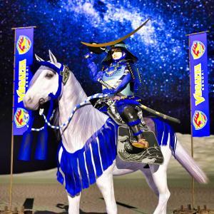 """<CG>「白馬の騎士(伊達政宗公)」~新体制の""""白馬の騎士""""スポンサーは?~"""