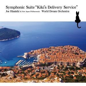"<Hi-Res>Symphonic Suite ""Kiki's Delivery Service""(交響組曲「魔女の宅急便」)"