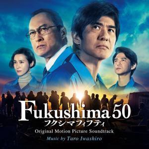 <CD>Fukushima 50 オリジナル・サウンドトラック「Symphonic Suite F / 交響組曲 F」
