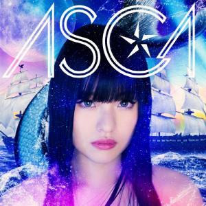 "<CD>『ASCA – 百希夜行』 ~""鬼滅""Lisa的な迫力あるボーカルのアルバム~"