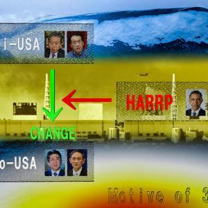 """<CG>「東日本大震災への動機」 ~『東日本大震災』が""""何故""""起こったか~"""