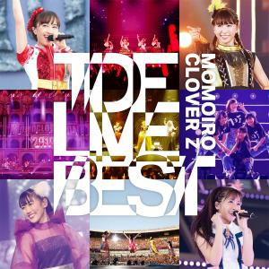 <CD>『ももいろクローバーZ – TDF LIVE BEST』 ~10周年ライヴベスト(2018.5.23公演)~