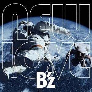 B'zの最新アルバム「NEW LOVE」を聴く、ユアスタで、試合前に!