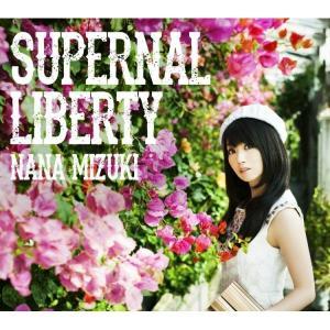 水樹奈々『SUPERNAL LIBERTY [CD+DVD+スペシャルフォトブック]<初回限定盤>』