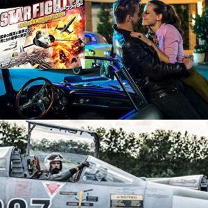 映画『スターファイター 未亡人製造機と呼ばれたF-104』