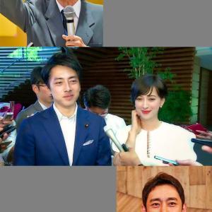 祝結婚! 進次郎&滝クリ ・・・元総理「司会者???」
