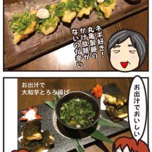 還暦の食事会2