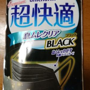 『黒いガンダム』