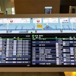 羽田空港国際線ターミナルの免税店でタバコ買ったら半額だった!