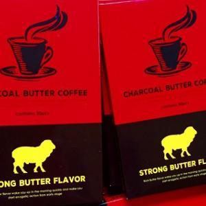 チャコールバターコーヒーは飲むだけじゃ痩せないの?【最近Twitter始めました♪】