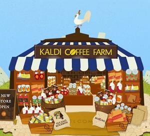 チャコールバターコーヒーってカルディで売っていそうな気がしませんか?