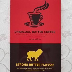 バターコーヒーのみで運動なしのダイエットって計画だったんだけど…