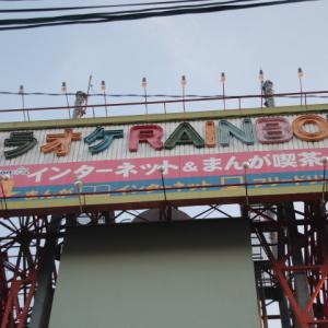 EPIKOT   エピコット 2020/8/1 長岡京市