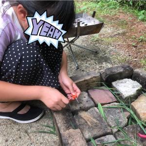 【続】子供とキャンプで楽しもう 保古の湖キャンプグラウンドレポ
