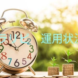 トラリピ運用状況【38週目】