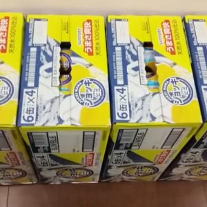今日から第三のビールも値上げ! 9月のリハビリ実績(術後1年6ヶ月+13日)