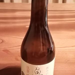 寒くなりましたね。おでんに日本酒!(術後1年7ヶ月+12日)