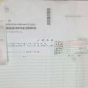 未塾児卒業。。。(術後2年1ヶ月ちょうど)
