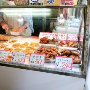 倉敷えびす商店街「肉のいろは」で大人気コロッケと激安豚カツを買ったよ☆