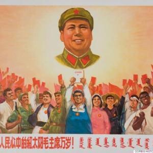 共産主義と因縁解脱(Ⅱ)