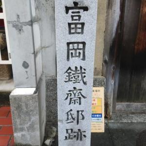 新時代の幕開け&四段がけ(八白土星)(Ⅹ)