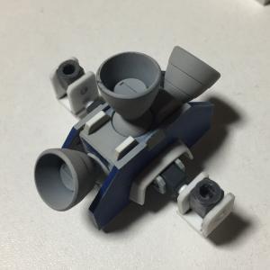 ティエレン宇宙型. 9 背部