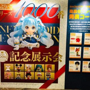 【秋葉原】アキバでねんどろいど1000番記念展示会に行ってみた!
