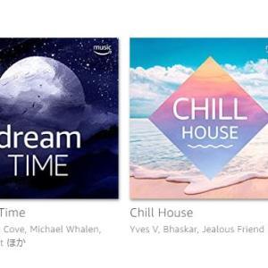 Amazon musicでRADWIMPSが聴ける?!ベスト・オブ・ラッドウィンプスが94曲も!!