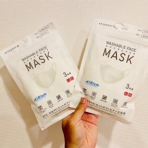 新型エアリズムマスクが買えた!肌触りが良い感じでぴったりサイズ