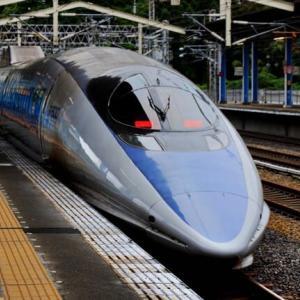 新幹線キティ号