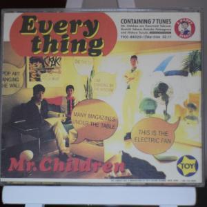 Mr.Children「Everything」全曲紹介 ~ミスチルの少年時代が垣間見えるデビュー作~